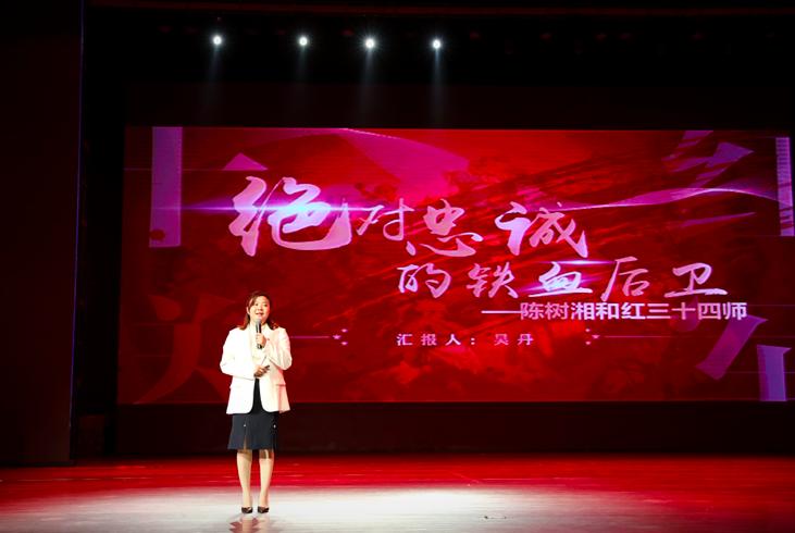 """长沙县""""星青年""""讲师团吴丹老师在长沙师范学院开展红色课堂进高校宣讲。胡方 摄"""