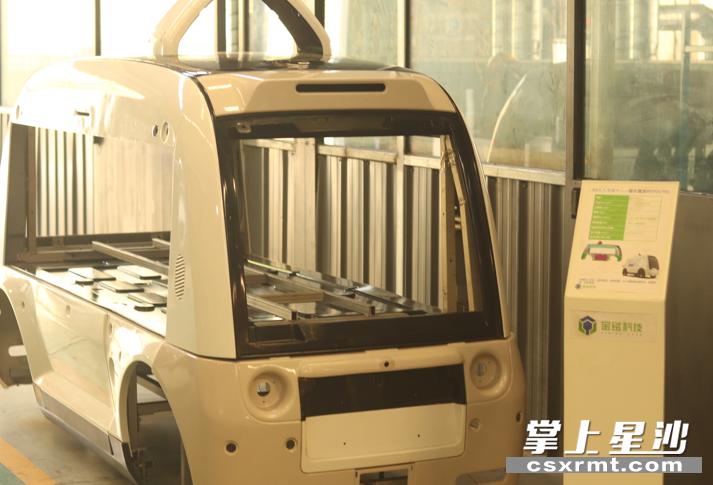 5G无人驾驶物流车应用了金镂科技最新研发的PDCPD(聚双环戊二烯)新材料。赵佳慧 摄